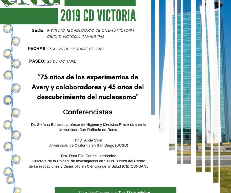 Congreso Internacional de Genética de la SMG A.C.