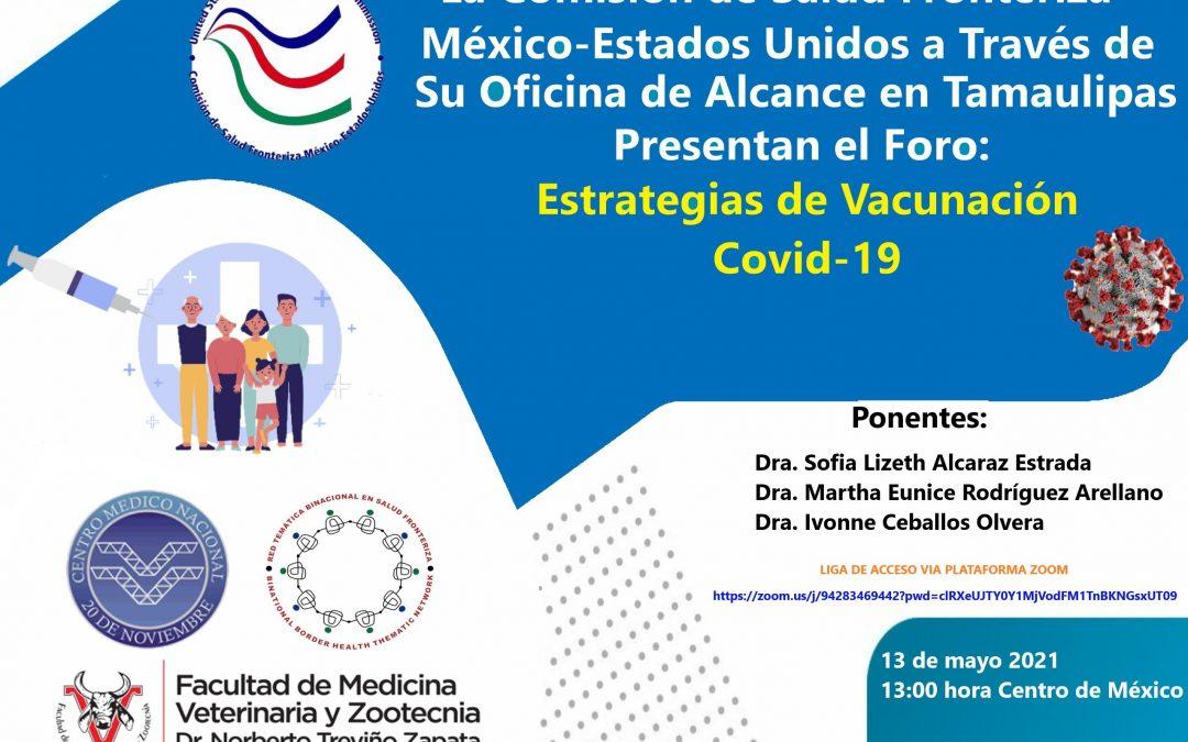 Foro Virtual: Estrategias de Vacunación COVID-19