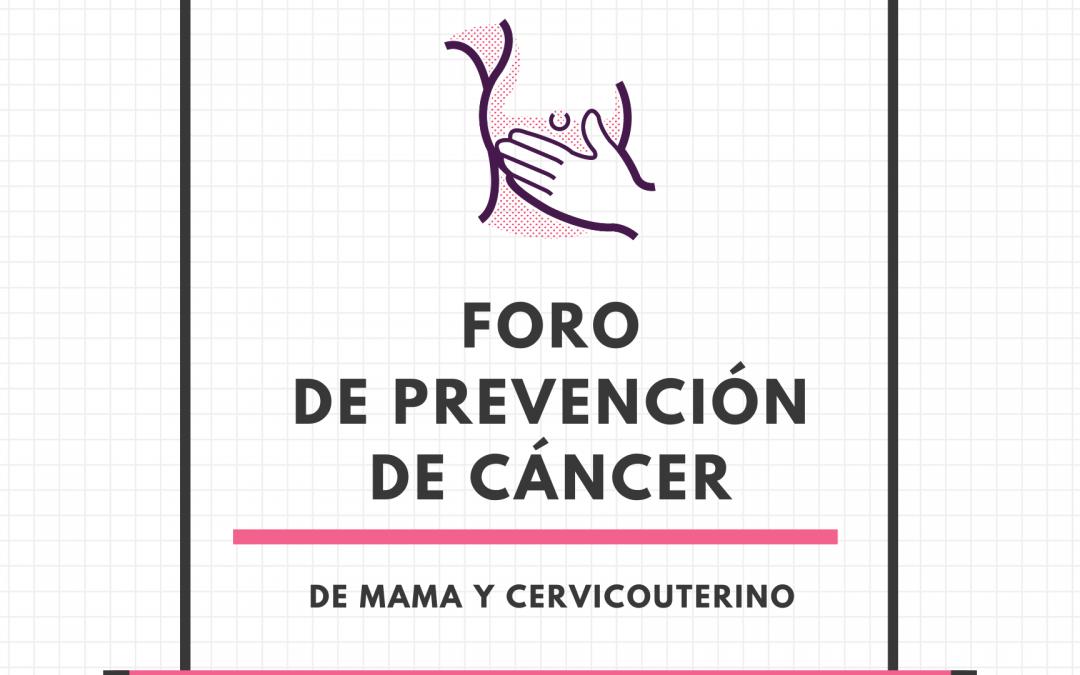 Foro de prevención de cáncer de mama y cérvicouterino